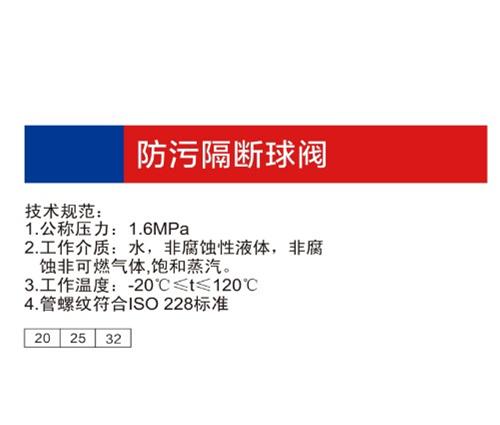 金博集团大样本2019-P43+44_24.jpg